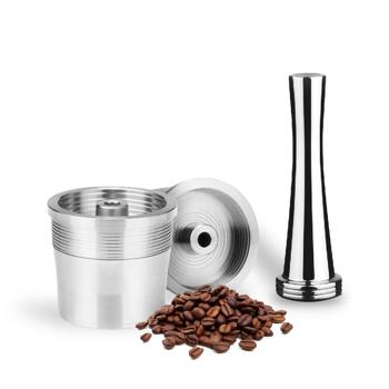 Eco-capsules Illy® - 1 capsule et 1 tasseur